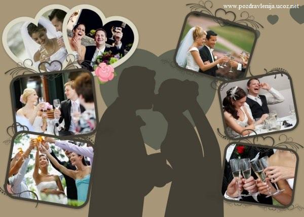 Тосты в день свадьбы. Тосты на свадьбу. Свадебные тосты
